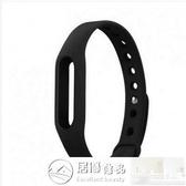 手環帶 手環1腕帶標準版光感版1代1s/1a個性多彩腕帶防水定制版金屬   買一送一 城市科技