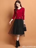 紗裙洋裝秋季新款過膝毛衣裙中長款收腰網紗連身裙闊太太配大衣針織 快速出貨