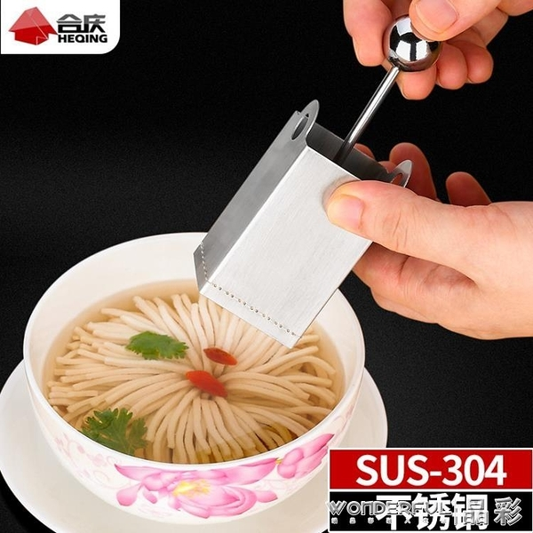 豆腐刀304不銹鋼文思菊花豆腐模具家用廚房神器商用超細切絲刀盒子工具 晶彩 99免運