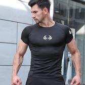 健身服男運動衣服速干t恤肌肉兄弟上衣緊身衣短袖跑步背心訓練服 美芭