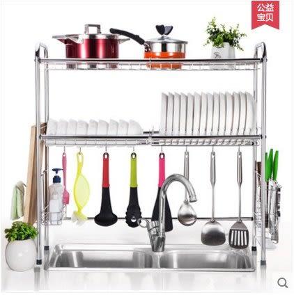 達派屋304不鏽鋼碗架水槽瀝水架廚房置物架用品水池洗碗筷收納盒
