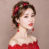 新娘頭飾  新娘頭飾結婚紅色婚紗禮服發箍發飾套裝韓式婚禮超仙敬酒服配飾品 coco衣巷