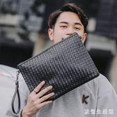 男手拿包 真編織男士手包軟皮手腕包男信封包大容量潮斜挎包 nm16105【歐爸生活館】