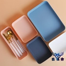 【2個裝】抽屜整理廚房餐具收納盒塑料分隔...