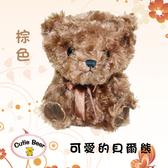 『回聲玩偶』世界上任何語言都會說的 可愛回聲貝爾熊(棕色)
