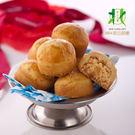 ◆ 榮獲2014新北好禮 美食組十大伴手禮◆ 蛋奶素◆ 中秋禮盒