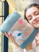 暖手寶女 注水熱水袋 充電防爆暖水袋 毛絨可愛可拆洗卡通暖寶寶