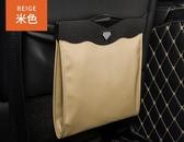 車載垃圾袋掛式汽車垃圾桶LED車用座椅背後排收納袋車內創意用品