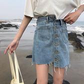 夏裝女裝新款正韓裙子單排扣高腰半身裙不規則牛仔裙短裙學生【新店開張8折促銷】