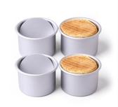 烤盤【展藝陽極活底蛋糕模4寸】4個裝圓形戚風烘焙模具WD 晴天時尚館