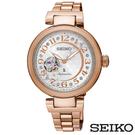 SEIKO 精工 SSA826J1 (4R38-01L0K) 機械 玫瑰金 女錶/33.9mm