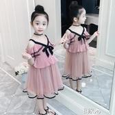 E家人 洋裝女童連身裙洋氣兒童公主裙小女孩吊帶紗裙