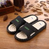 韓版拖鞋女夏浴室洗澡防滑托鞋情侶涼拖鞋
