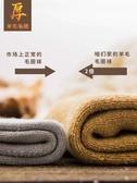 襪子 長筒襪子女秋冬季中筒棉襪加厚加絨毛巾月子產后保暖冬天超厚羊毛