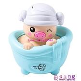 兒童洗澡玩具寶寶戲水小豬花灑嬰兒浴室會噴水小云朵云雨網美同款兒童玩具【公主日記】