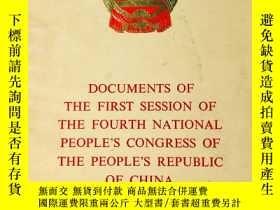 二手書博民逛書店Documents罕見of the first session