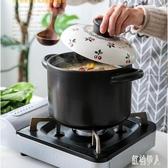 日式可愛櫻桃陶瓷砂鍋燉鍋煲湯家用燃氣耐熱耐高溫湯鍋沙鍋 PA12490『紅袖伊人』
