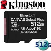 Kingston 金士頓 512GB 512G microSDXC TF UHS-I U3 A1 V30 記憶卡 (SDCS2/512GB)