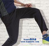 Kappa 男生針織長褲PD72-8622-8
