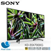 Sony 55? 4K HDR Smart TV/馬來西亞製 KD-55X7000G (限宅配)原價25900