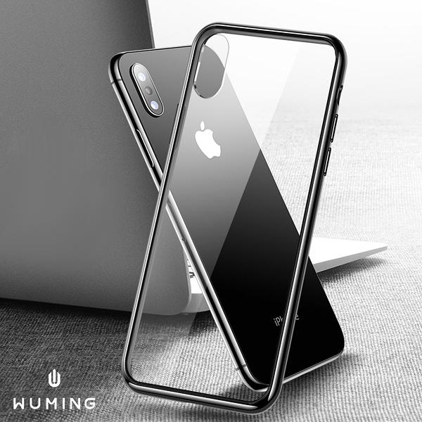 真6D! iPhoneXS/X 玻璃背蓋 玻璃殼 手機殼 保護殼 軟邊 防摔 防刮 防爆 蘋果 iX i8 i7 『無名』 N07124