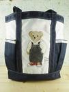 【震撼精品百貨】泰迪熊_Mothercarer~側背袋-『白色』(大)