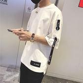 新款夏季短袖t恤男士七分袖衣服潮流半袖韓版bf楊楊家【跨店滿減】