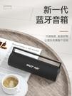 藍芽音響 先科A60藍芽音箱手機無線小音響便攜式新款網紅款大音量超重低音炮雙喇叭