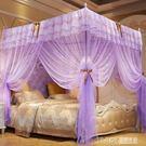 蚊帳加密加厚1.5m1.8m床雙人家用1...