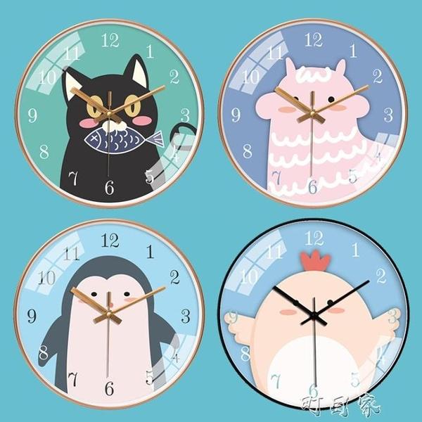 現代簡約時尚掛錶卡通可愛小動物貓咪掛鐘客廳兒童房靜音時鐘鐘錶 町目家