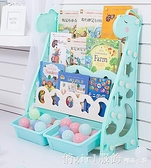 兒童書架寶寶書架繪本架幼兒落地卡通玩具收納架簡易幼兒園小書櫃 元旦狂歡購 YTL