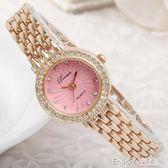 手鍊錶女士手錶女款時尚潮流女生手錶女學生韓版簡約防水休閒大氣 溫暖享家