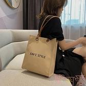 包包女手提包韓版帆布包購物袋單肩包女包【聚可愛】