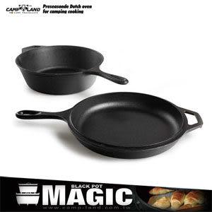 【MAGIC】魔法組合萬用鍋(10吋)野炊.鑄鐵爐具.組合鍋.兩用鍋.野營用品.便宜.推薦哪裡買專賣店