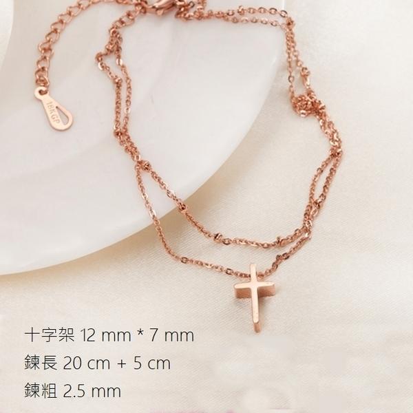 316L醫療鋼 十字架小圓珠 雙鍊腳鍊-玫瑰金 防抗過敏 不退色
