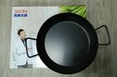 全新 西華名鍋 SILWA 不沾鍋 火鍋 碳鋼海鮮鍋