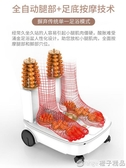 足浴盆泡腳桶神器高深桶洗腳盆電動按摩加熱過小腿足療機恒溫家用   (橙子精品)
