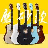 吉他木吉他民謠吉他磨砂38寸民謠吉他初學者男女學生練習木吉它通用入門新手jita樂器-一件免運