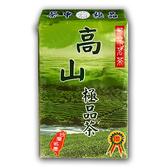 莍莍茗茶 高山極品茶-300g