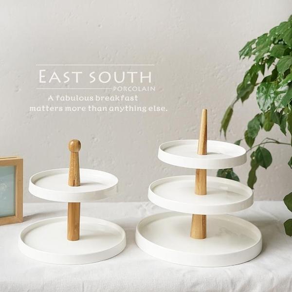 水果盤 歐式圓形創意高檔木質陶瓷雙層兩三層水果盤子蛋糕點心下午茶盤【全館上新】