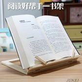 看書神器木質閱讀書架看書架多功能創意筆記本平板電腦支架書立架Mandyc