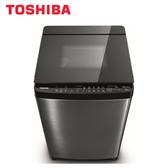 [TOSHIBA 東芝]15公斤 神奇鍍膜超變頻洗衣機 AW-DMG15WAG