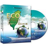 Discovery-台灣綠生活:搶救自然生態DVD