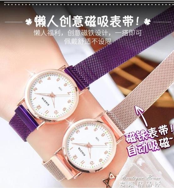 女士手錶女學生ins風韓版時尚簡約氣質休閒防水少女錶新款YYJ 麥琪精品屋