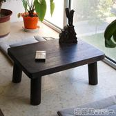 茶几 日式燒桐木飄窗桌實木榻榻米茶幾窗台床上方桌小茶幾炕幾國學桌子igo