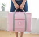 行李女短途旅行手提袋