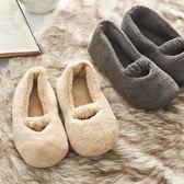 速乾室內毛巾包鞋  柔軟舒適 吸水快乾 居家奢華 腳長23-25CM  UCHINO 日本內野