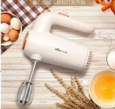 電動打蛋器家用烘焙工具套小型自動打蛋機奶油打發器手打蛋器電動 潮流衣舍
