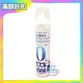 醫技 O2純淨氧氣隨身瓶 9000CC (單入) 氧氣瓶 氧氣罐 登山 登山氧氣瓶 E-G MED O2 【生活ODOKE】