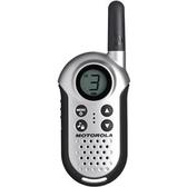 MOTOROLA 無線電對講機 T-4 (2入)